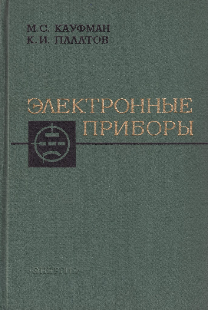 Книга недели